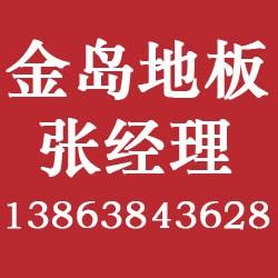 黑龙江防静电地板厂家直销_莱州华福机房材