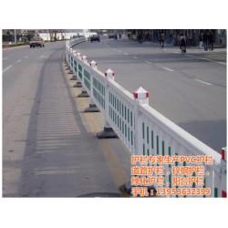 塑钢变压器护栏厂家_山东塑钢护栏_广西护栏