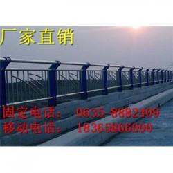 上海不锈钢碳素钢复合管护栏全国供货