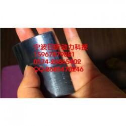 郓城县东岳1104C-44T帕金斯配件