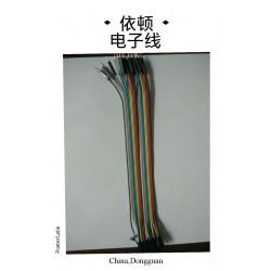 临沂电子线——名声好的电子线厂家