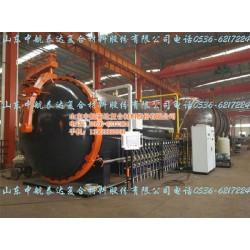河南专业航天热压罐生产培训,山东中航泰达(