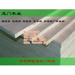 十大生态板品牌、龙门木业、生态板