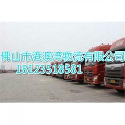 龙江乐从直达到江西鹰潭余江县货运部  整车