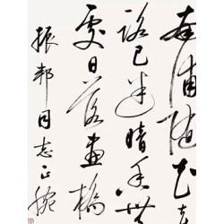 名人字画回收供应商 大雅堂 青岛名人字画收