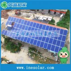 无锡英富和家太阳能发电系统