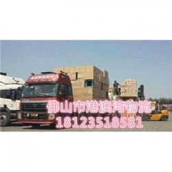 龙江乐从直达到江苏淮安清河货运部  整车.