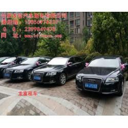 商务车租赁价格_合肥商务车租赁_合肥龙富(