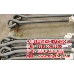 地脚螺栓|l型地脚螺栓|昱通紧固件(优质商家
