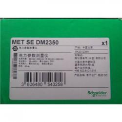 PM3250电表操作手册