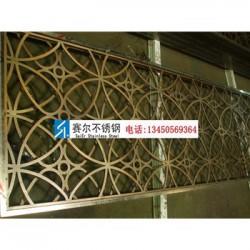 柳州不锈钢通花 隔断花格屏风定做厂家