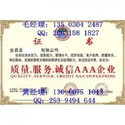 重庆怎样做中国3.15诚信企业