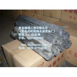 婧瑶工贸(图)|木炭机设备|威海木炭
