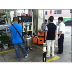 奥佳检测提供热门的油气回收检测设备 批销