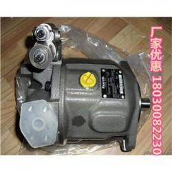 超高压柱塞泵厂家HD-A11VO145HD1/11R-NTG12