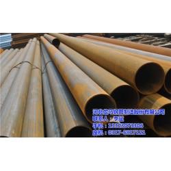 大口径厚壁直缝钢管加工,龙马钢管工厂,大口