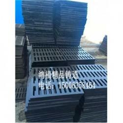 遵义市铸铁水沟盖板厂家|沟盖板价格