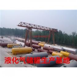扬州液化气储罐,生产厂家,100立方液化石油