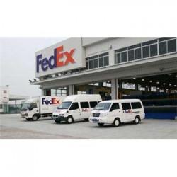 郑州FedEx国际快递查询 联邦电话