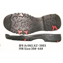 PU鞋底价格——高品质的PU鞋底供应厂家
