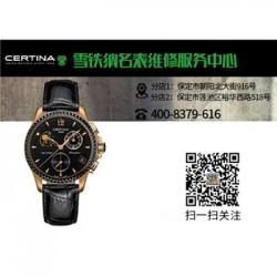 保定江诗丹顿手表做保养大概多少钱在哪里能