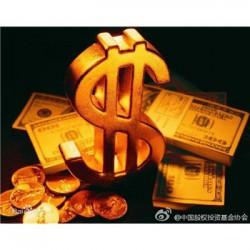 寻找杭州的可靠金融公司?
