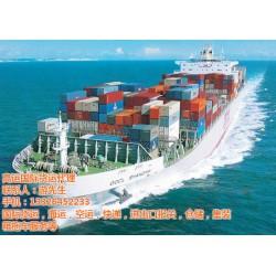 非洲物流_高运国际货运专业_广州到非洲物流