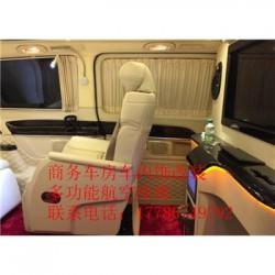 永州 商务车房车手工制作多功能航空座椅