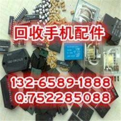 三星g9198手机液晶屏显示器哪里回收价高