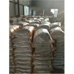 福清市水泥地面修复剂品质有保障-可慧抢修
