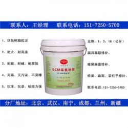 广西环氧砂浆,环氧砂浆零售