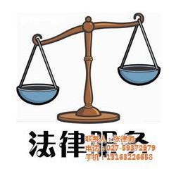 法律服务_硚口法律服务_羚圣伟杰