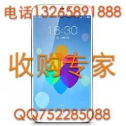 华为p9max手机工程板高价格收购