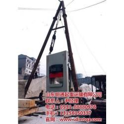山东明通起重(图)、济南工厂搬迁公司、济南