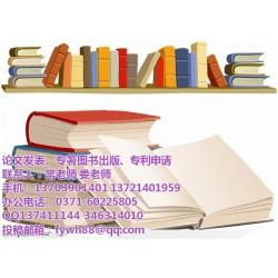 中国大百科全书出版社出版独著_出版独著多