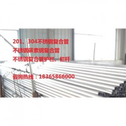 杭州304不锈钢复合管桥梁护栏产品图片