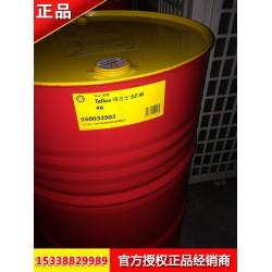 深圳市宏捷鑫润滑油有限公司