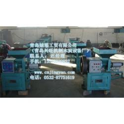山东木炭机、婧瑶工贸、稻壳木炭机