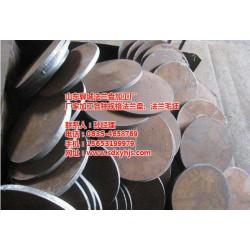 碳钢法兰毛坯厂家,鑫亿恒,沧州法兰毛坯厂家