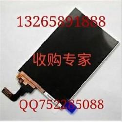 收购oppor7plus手机显示屏总成,收购手机原