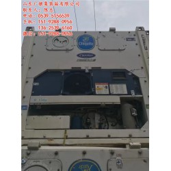 济宁冷藏集装箱|广银集装箱|冷藏集装箱出售