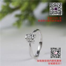 钻石戒指报价|【金利福】|钻石戒指