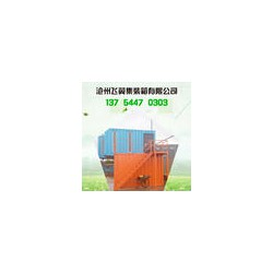 邯郸生产厂家供应销售集装箱模块房飞翼客户