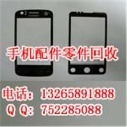 求购8848电容屏 收购HTC手机原装屏幕