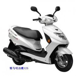 广州市富达摩托车销售有限公司