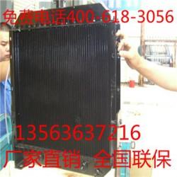 华源莱动4L100BT1柴油机机油管总成