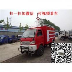 自卸推铲式垃圾车生产厂家在哪铜仁市