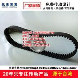 导条同步皮带、凯奥-同步皮带厂家、黑龙江
