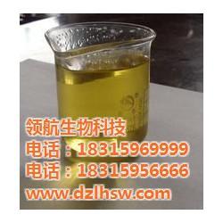 领航生物醇油品质优良 环保生物醇油 环保生