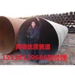郑州优全升管道制造厂@欢迎来电